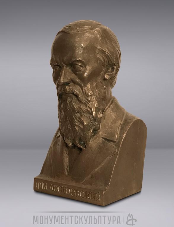 «Достоевский Ф.М.» - бронза, 8*7*15см